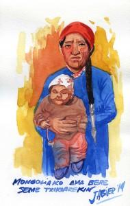 MONGOLIAKO AMA