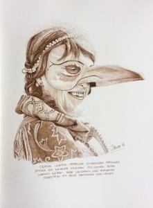 inauteria 5